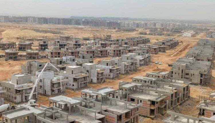 Al Maqsad Constructions