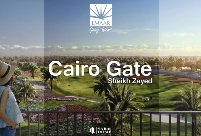 Cairo Gate Sheikh Zayed