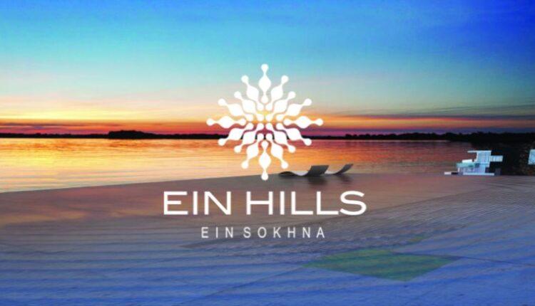 Ein Hills Resort