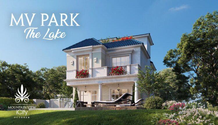 Mountain View Hyde Park compound