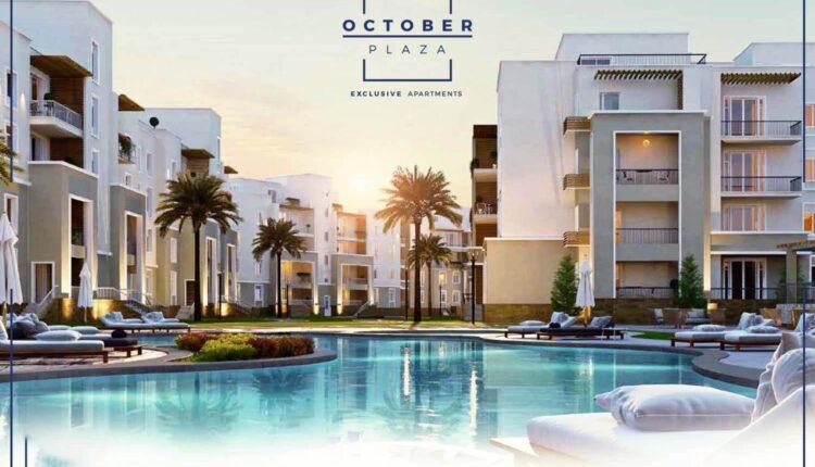 October Plaza