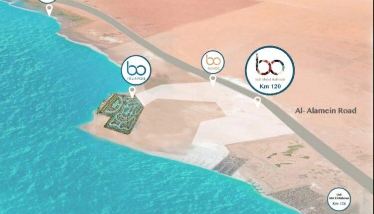 bo island location