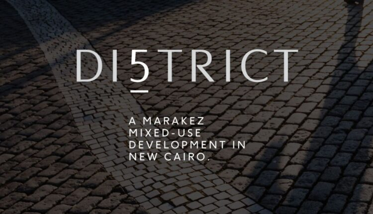 district 5 by marakez