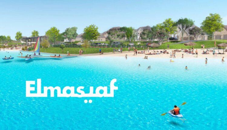 el masyaf resort