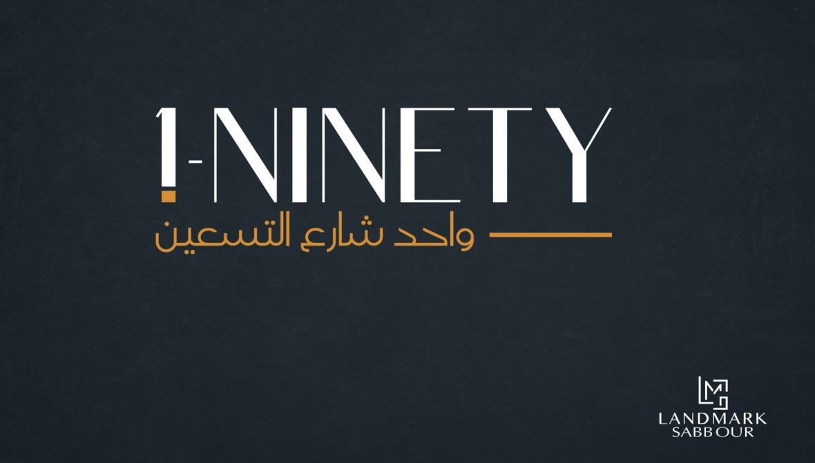1 NINETY