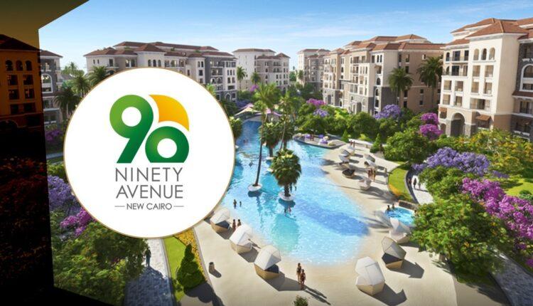 90 ninety Avenue