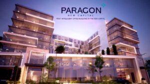 Paragon New Capital Mall