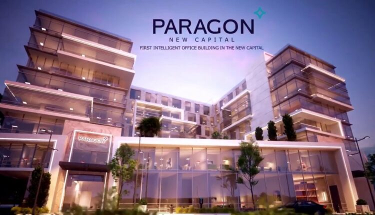 Paragon New Capital Mall