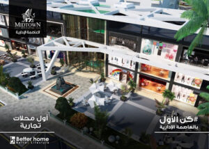 Shops for sale in Midtown Solo Mall