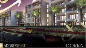 address east compound