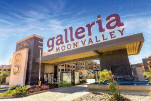 Galleria Moon Valley New Cairo 1