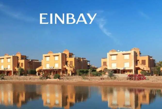 Apartment for sale in Al Ain Bay resort 1