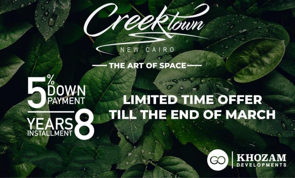 creek town