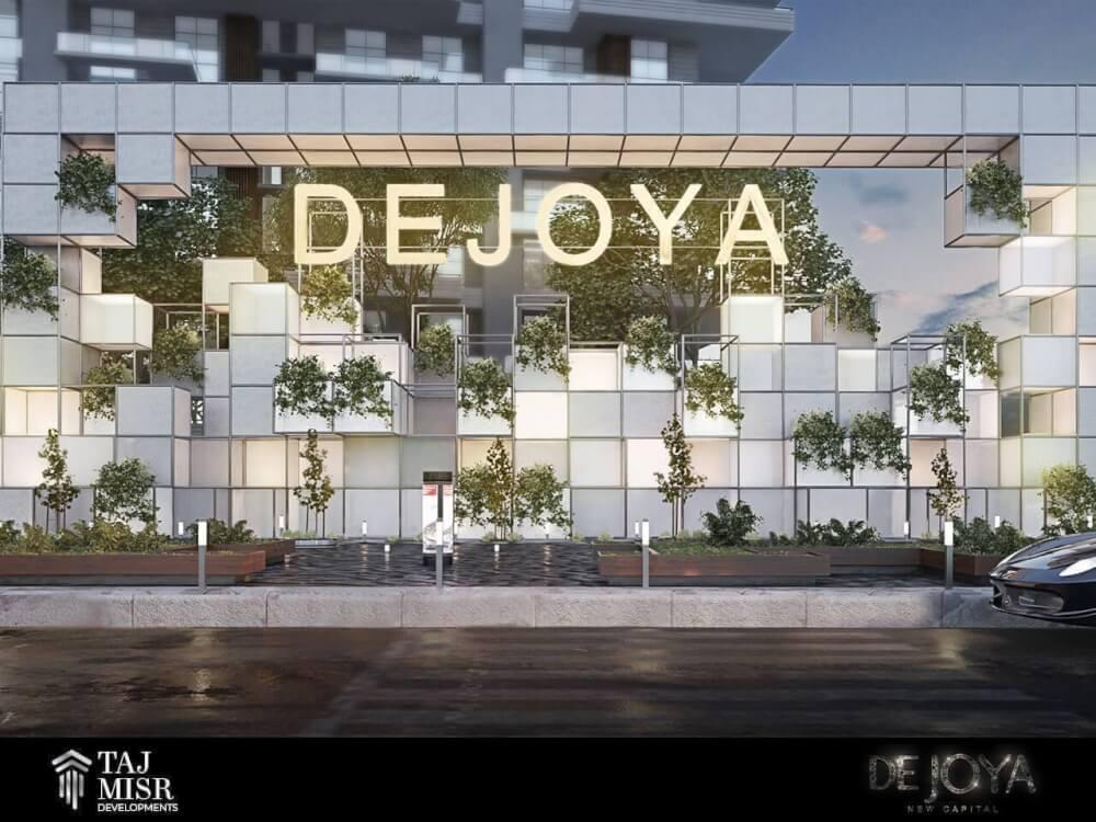 كمبوند دي جويا العاصمة الادارية