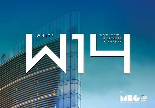 وايت 14 العاصمة الادارية الجديدة