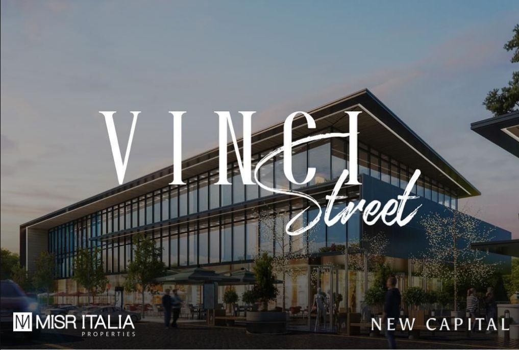 احصل علي مكتب في Vinci Street Mall New Capital بمساحة 111 متر