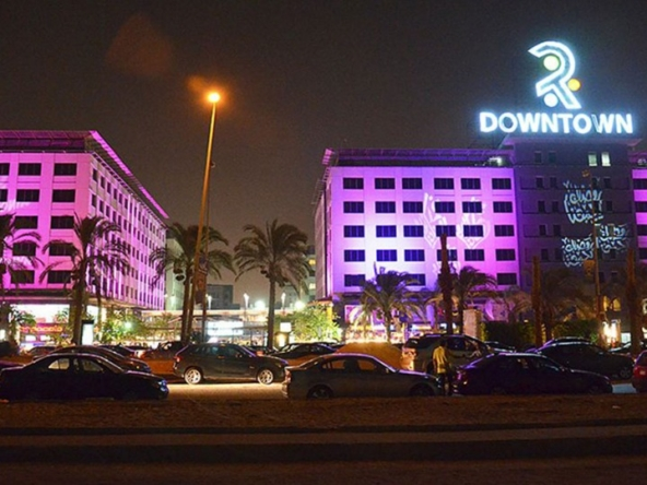 Katameya Downtown