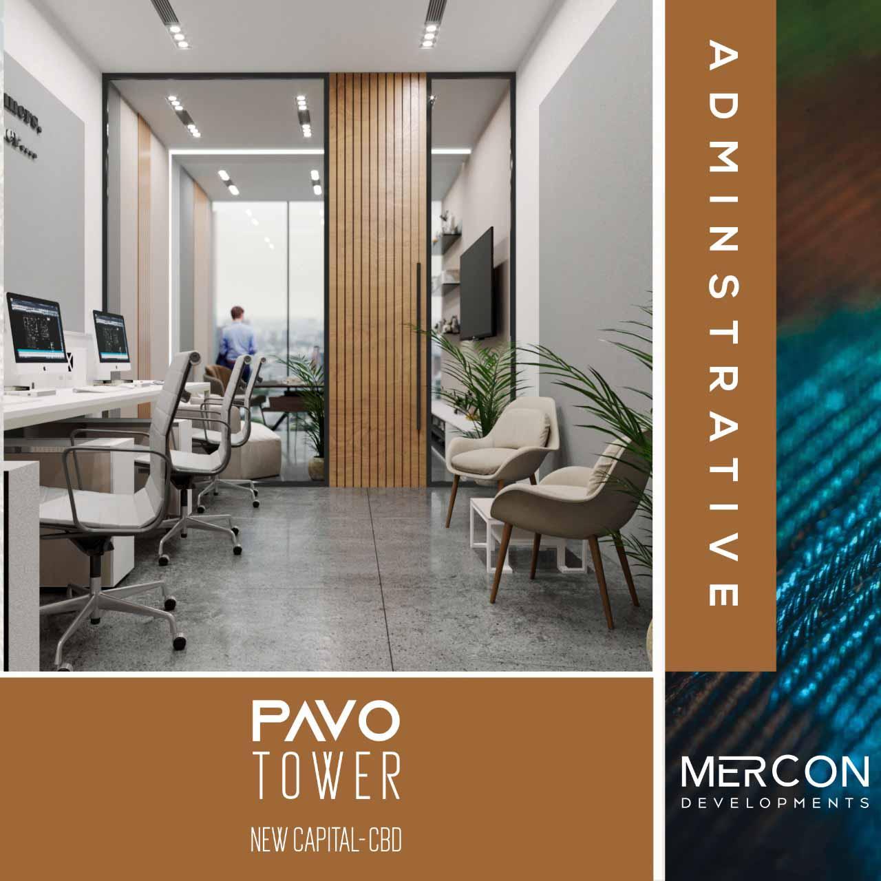 Mercon Developments 3 شركة ميركون للتطوير العقاري