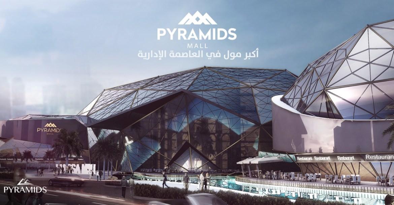 Pyramids mall 4
