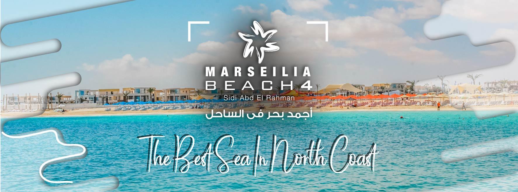 marseilia beach 1