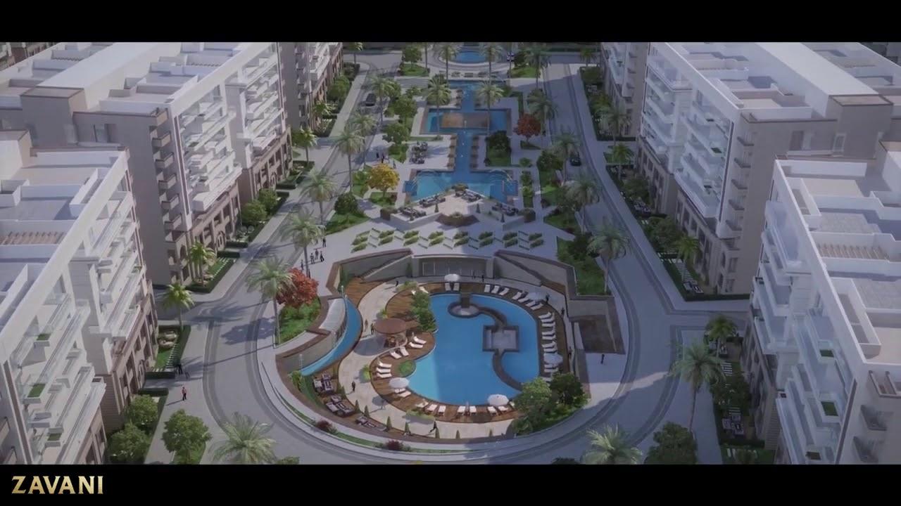 بمقدم 10% أحصل على شقة بمساحة 106 متر في كمبوند زافانى من بروجيت